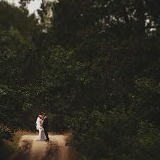 Wedding photographer Maksim Denisenko (MaximDenisenko). Photo of 11.02.2014