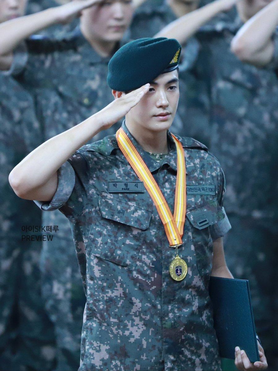 park hyugsik army award 5