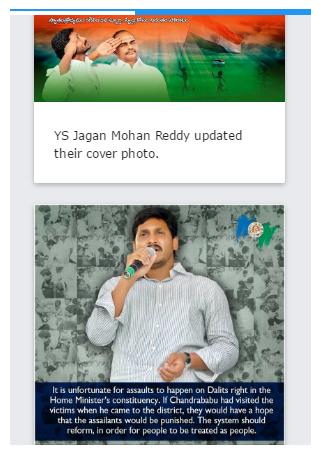Download YS Jagan FB Official Google Play softwares