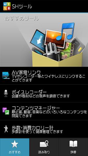 Uu30d3u30e5u30fc Varies with device Windows u7528 1
