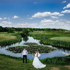 Wedding photographer Liliya Kienko (LeeKienko). Photo of 20.06.2018