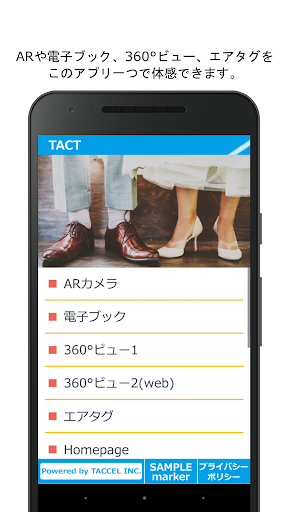 TACT 1.0.0 Windows u7528 1