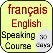 French Eng course in 30 days