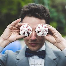 Wedding photographer Dmitriy Efremov (Dimitris). Photo of 22.06.2014