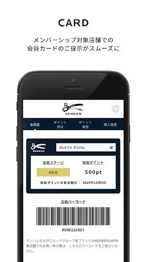 DENHAM JAPAN 2.0.0 PC u7528 2