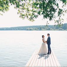 Wedding photographer Kseniya Abramova (Kseniyaabramova). Photo of 03.12.2016