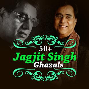Jagjeet Singh Ghazal Free Download - slothelp's blog