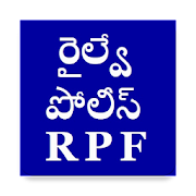 RPF Telugu Railway Protection Force App