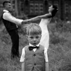 Wedding photographer Martin Slotta (MartinSlotta). Photo of 31.12.2017