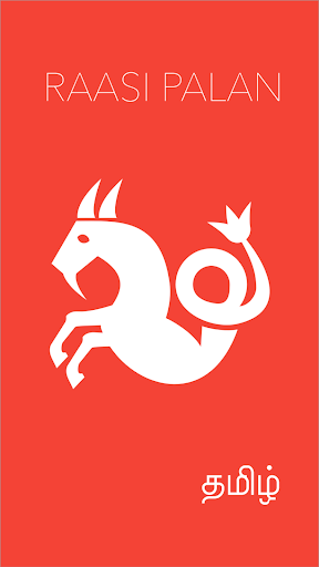 Raasi Palan - Tamil Astrology