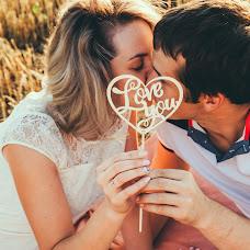 Wedding photographer Mariya Artyukhina (maryartphoto). Photo of 14.08.2018