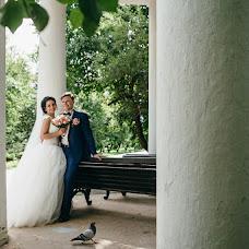 Wedding photographer Kirill Andrianov (Kirimbay). Photo of 13.10.2016