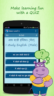 Learn English Quickly- screenshot thumbnail