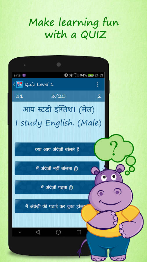 Learn English Quickly- screenshot