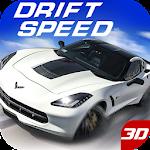 Crazy Speed Fast Racing Car 1.0.16