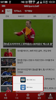 Screenshot of SBS SportsGolf 뉴스