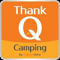 땡큐캠핑 - 캠핑예약 실시간예약 빈자리정보 캠핑장정보