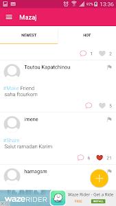 Mazaj screenshot 1
