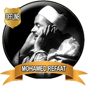 Mohamed Refaat Quran Mp3 Offline