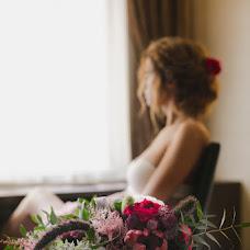 Wedding photographer Elena Koziy (Kolenka). Photo of 17.08.2015
