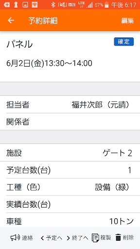DandALL 1.5.1218 Windows u7528 5