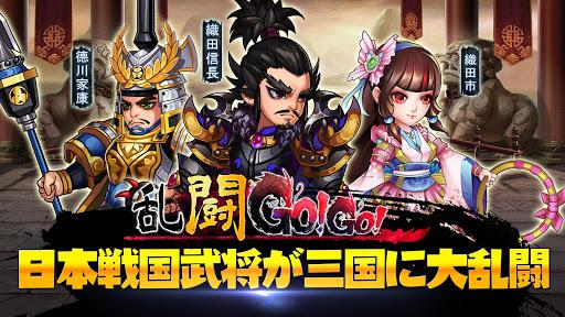 無料纸牌Appの乱闘Go!Go!|記事Game