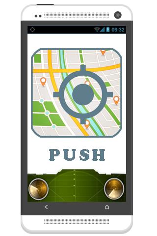 轨道 GPS 手机