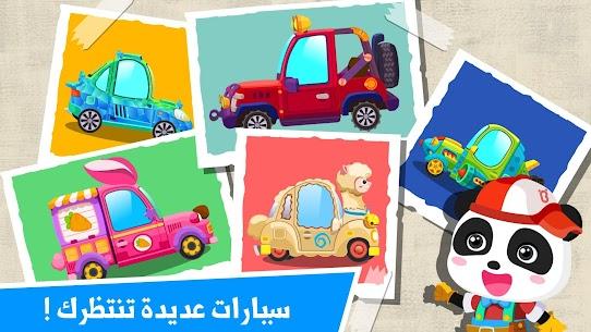 ورشه اصلاح السيارات 4