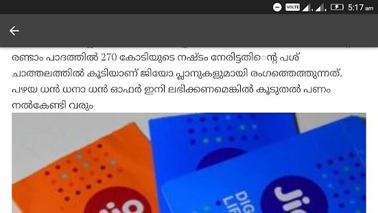 TechKairali - Simple Tech News App - náhled