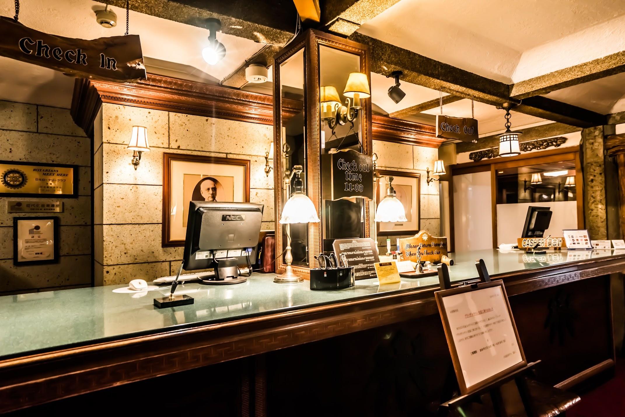 日光金谷ホテル2