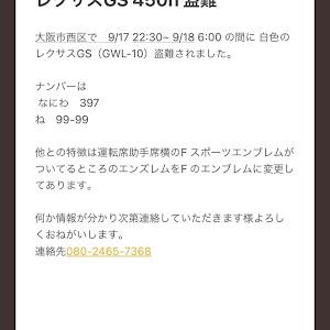 GS GWL10のカスタム事例画像 yuyuさんの2021年09月18日10:51の投稿