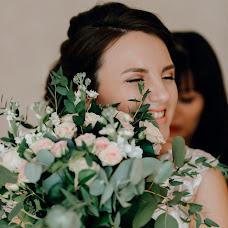Wedding photographer Sasha Sych (AlexSich). Photo of 06.04.2018