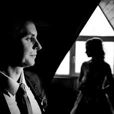 Wedding photographer Aleksey Koza (Halk-44). Photo of 02.05.2018