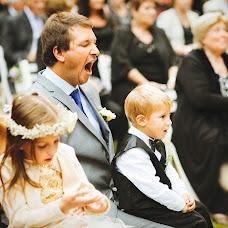 Wedding photographer Gabriel Purziani (gabrielpurziani). Photo of 10.02.2016