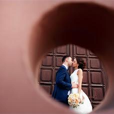 Wedding photographer Marina Sbitneva (mak-photo). Photo of 11.04.2018
