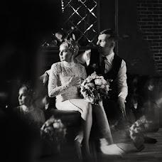 Wedding photographer Margo Ishmaeva (Margo-Aiger). Photo of 13.02.2018