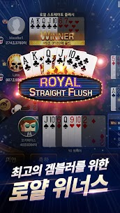 Pmang Poker : Casino Royal App Latest Version Download For Android and iPhone 3