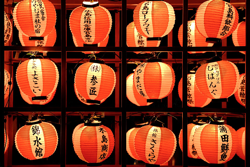 Lanterne a Miyajima di Dariagufo