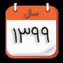 تقویم ۹۹ فارسی icon