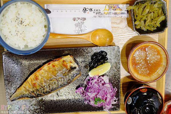 台中樹太老(逢甲青海店) - 第一次COSPLAY就上手,餐點品質越來越好囉!