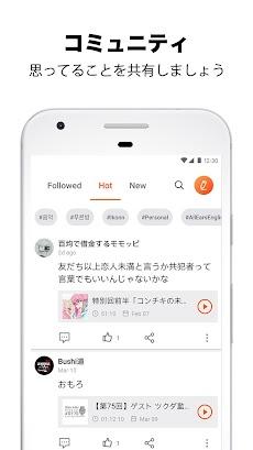Castbox – 無料の、素晴らしいPodcastのためのアプリのおすすめ画像2