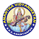 Download Anantha Vidyanikethan E M School For PC Windows and Mac