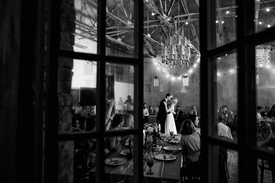 Wedding photographer Lyubov Chulyaeva (luba). Photo of 05.09.2016