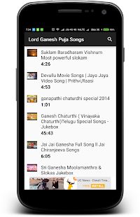 Lord Ganesh Puja Songs - náhled