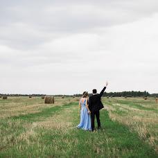 Wedding photographer Natalya Kozlovskaya (natasummerlove). Photo of 11.04.2017