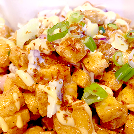Tofu Sisig Rice Combo