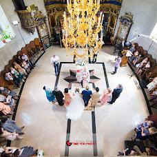 Wedding photographer Ghenadie Prisacaru (Time4PHOTO). Photo of 02.12.2016