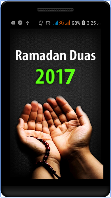 Ramadan Dua's 2017- screenshot