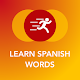 Learn Spanish Vocabulary | Verbs, Words & Phrases Download for PC Windows 10/8/7