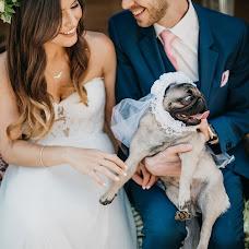Düğün fotoğrafçısı Zhenya Sladkov (JenS). 16.07.2017 fotoları